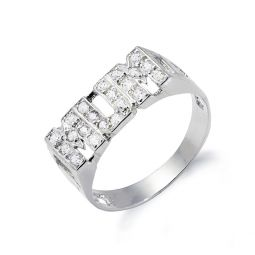 Silver MUM Cz ID Side Ring