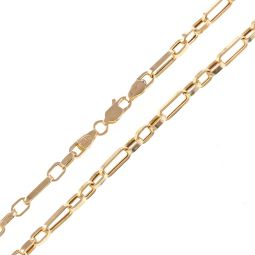 Pre-Owned 14ct Yellow Gold Oval Belcher Chain - 8.7g