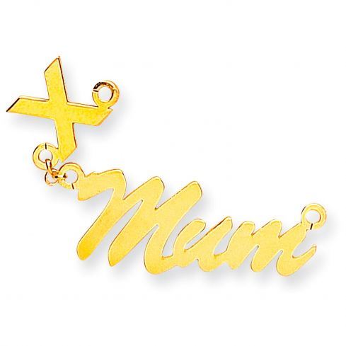 9ct Gold Script Floating Kiss Name Necklace