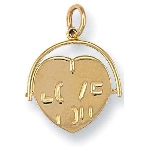 9ct Yellow Gold I Love You Spinner Pendant